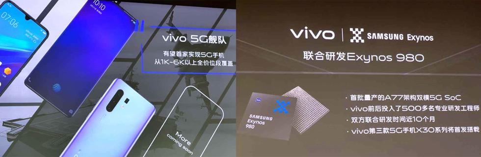 Vivo X30 and Vivo X30 Pro design teased at the Vivo 5G Open Day event
