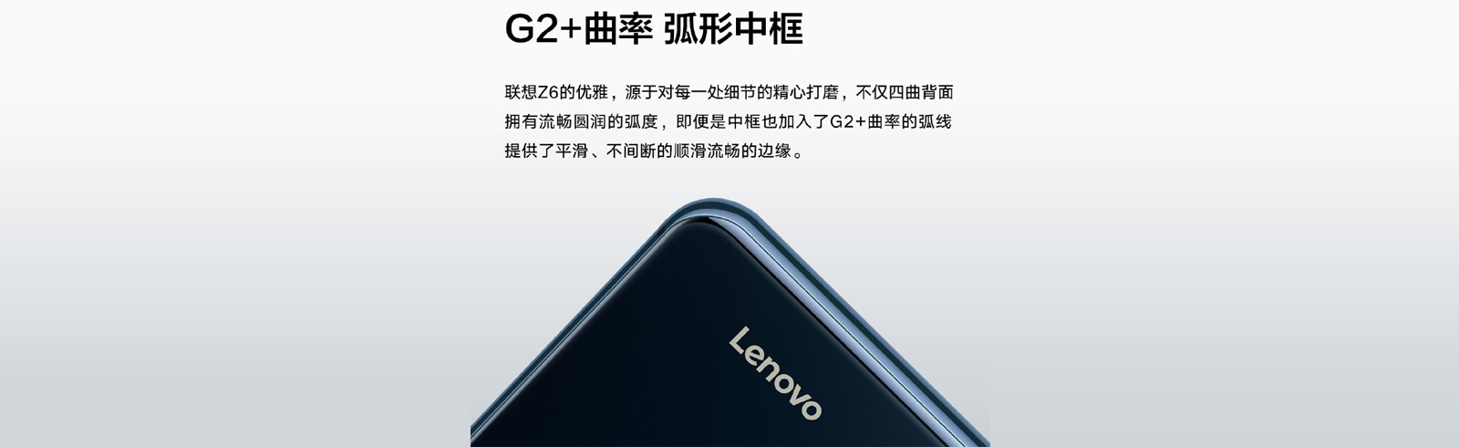 Lenovo Z6 details leaked prior to announcement