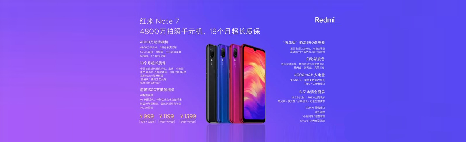 Redmi Is Officially A Separate Xiaomi Brand Redmi Note 7 Is Announced