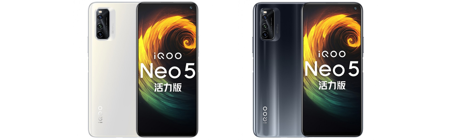 """iQOO Neo5 Lite is unveiled sporting a Snapdragon 870 chipset and a 144Hz, 6.57"""" IPS display"""