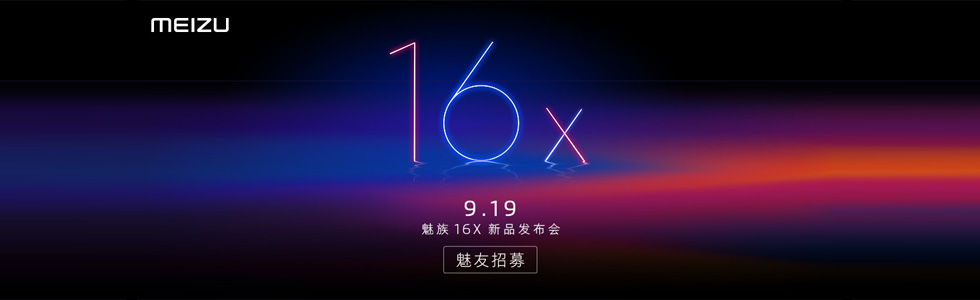It is confirmed: Meizu 16X will go official on September 19th along with another Meizu smartphone