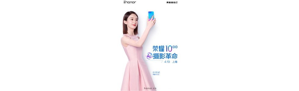 Huawei Honor 10 gets a TENAA certification unveiling its specs prior to announcement