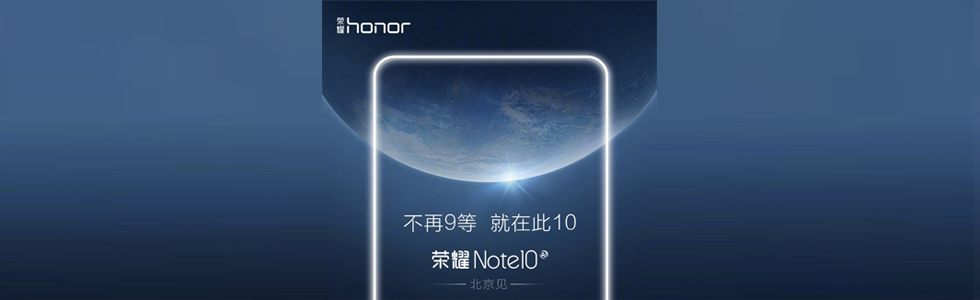 Huawei teases the Honor Note 10