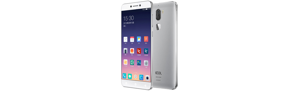 LeEco and Coolpad announced the Cool1 dual with two 13MP rear cameras