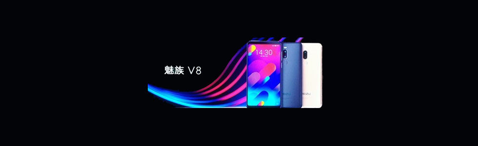 Meizu unveils the Meizu V8 designed by J. Wong