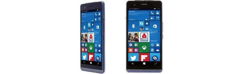Yamada Denki launches the Every Phone - the thinnest Windows smartphone in the world