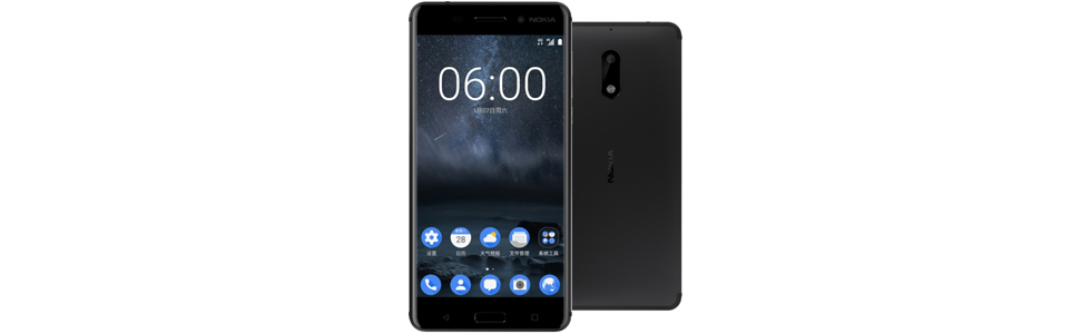 Nokia 6 is made official