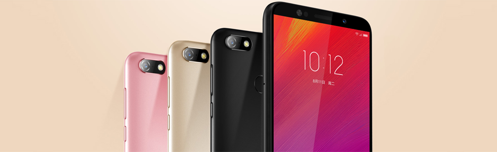 Lenovo A5 - an entry-level smartphone promising serious battery life
