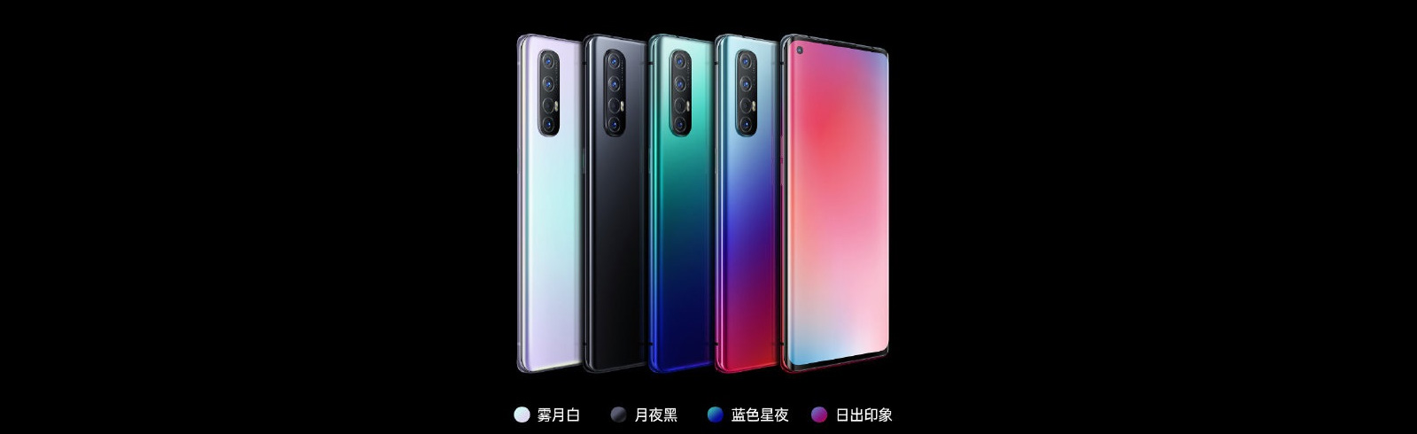Oppo Reno3 and Oppo Reno3 Pro 5G go official and will go on sale on December 31
