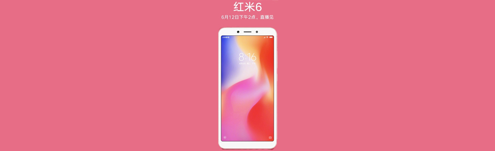 Xiaomi Redmi 6 surfaces on a promotional poster