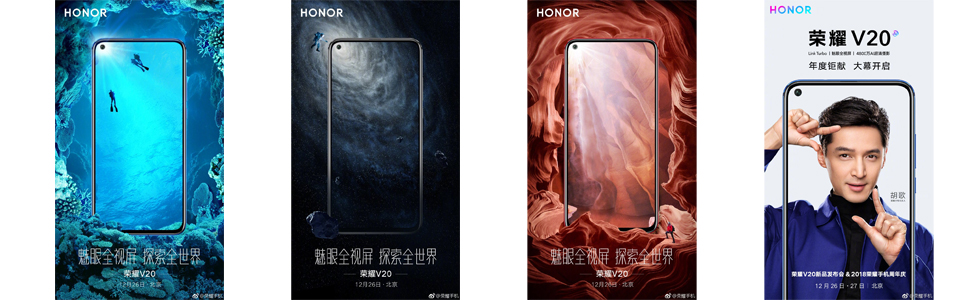Huawei will announce the Honor V20 on December 26th, to pack a 48MP Sony IMX586 sensor