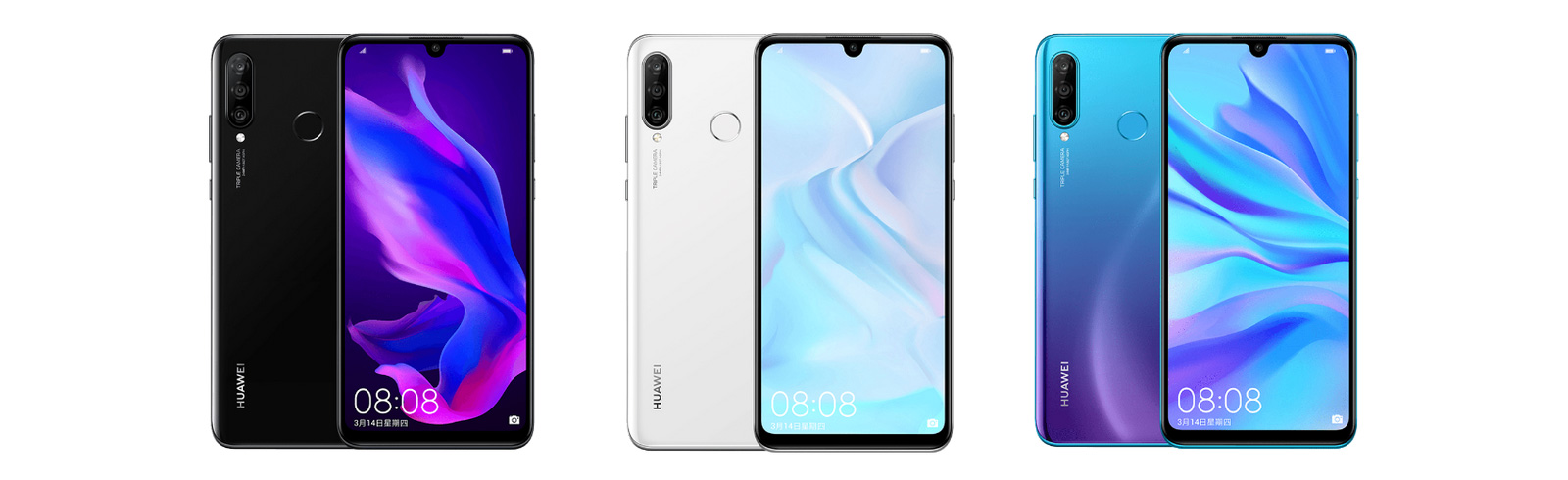 Huawei nova 4e goes official priced at $297