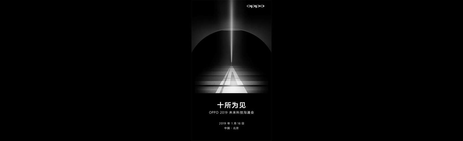 Oppo will hold a press conference in two days, will probably announce a 10x zoom camera smartphone