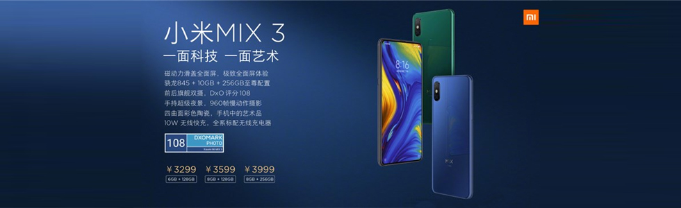 Xiaomi Mi MIX 3 is official with a 6 39