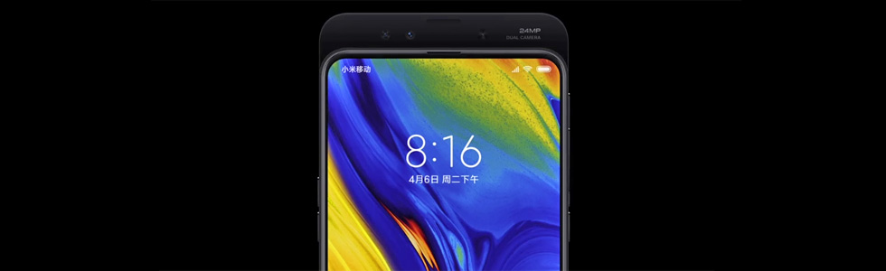"Xiaomi Mi MIX 3 is official with a 6.39"" AMOLED FHD+ display, two front and two rear cameras"