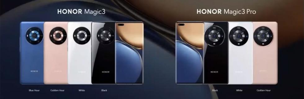 Honor Magic3, Magic 3 Pro et Magic3 Pro+ sont dévoilés