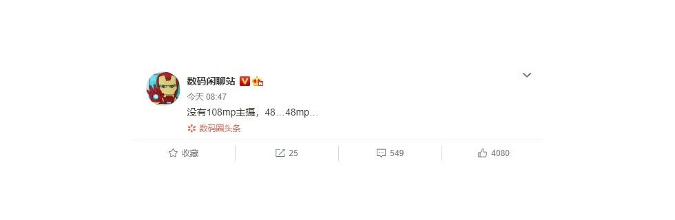 Xiaomi Mi 10 Pro won't have a 108MP main camera says report
