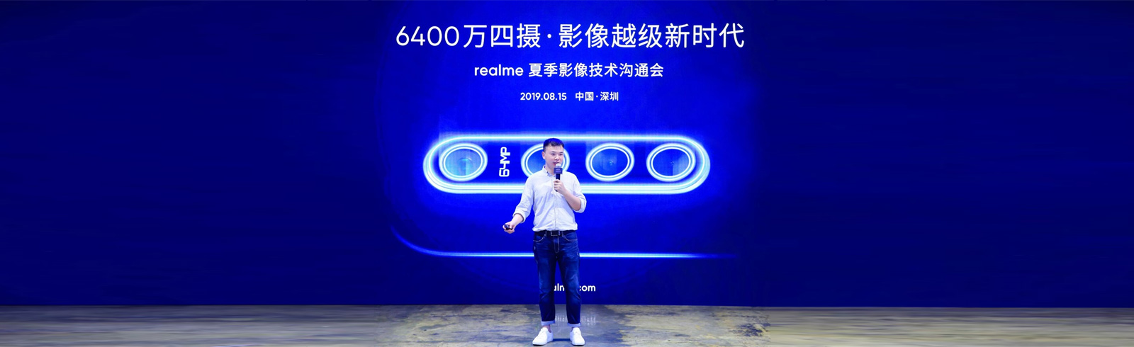 Realme has showcased its 64MP-camera smartphone in China