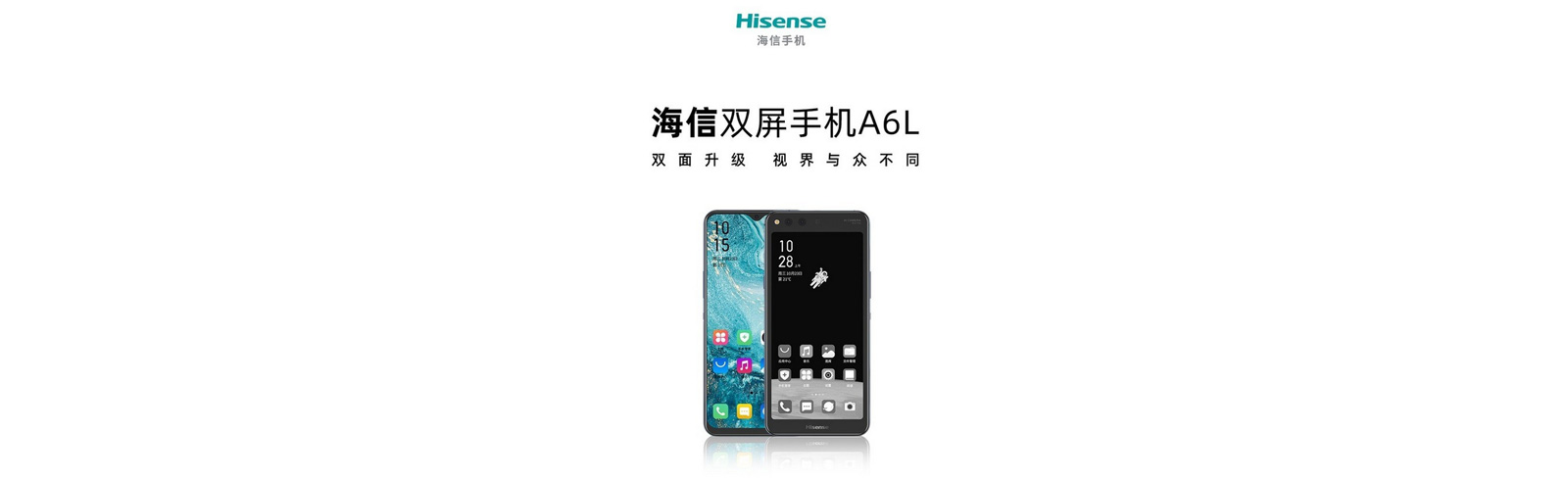 Hisense has announced the dual-screen Hisense A6L and the Hisense A5 smartphones