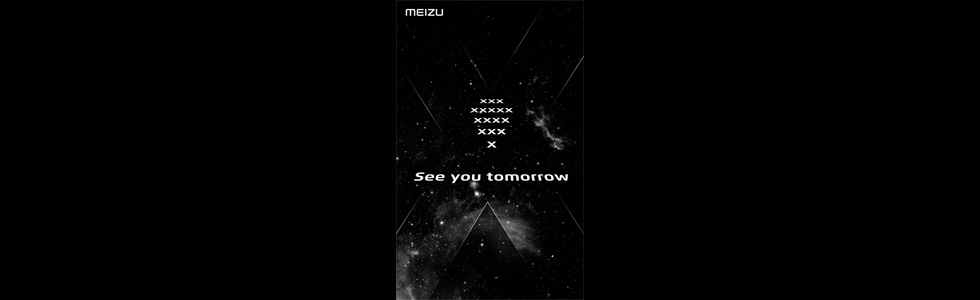 Meizu 16X will most likely be announced on September 19th, more information about the event will be available tomorrow