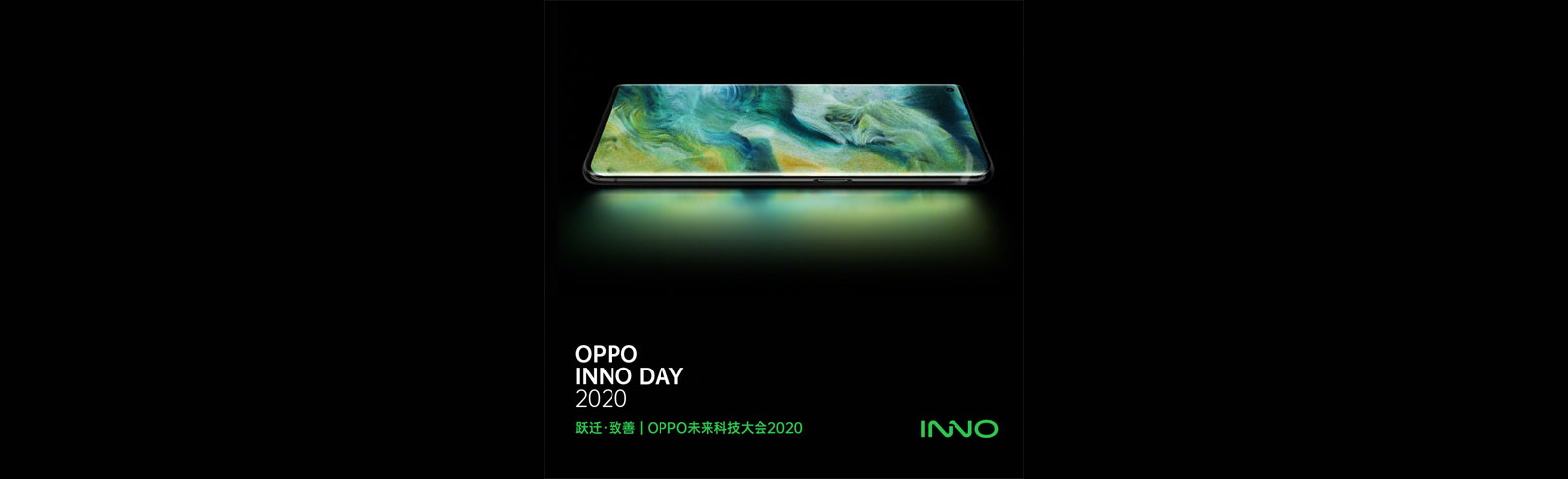 Oppo Inno Day 2020 will be held on November 17-18