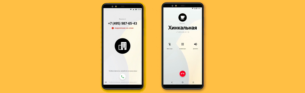Yandex Phone goes official with Snapdragon 630 chipset, 3050