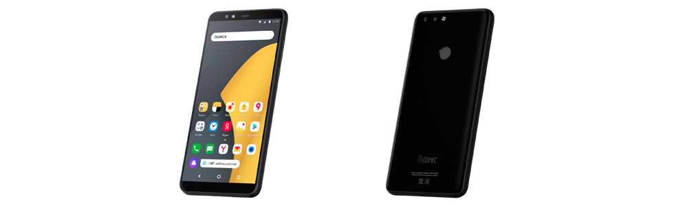 "Yandex.Phone goes official with Snapdragon 630 chipset, 3050 mAh battery, 5.65"" FHD+ display"