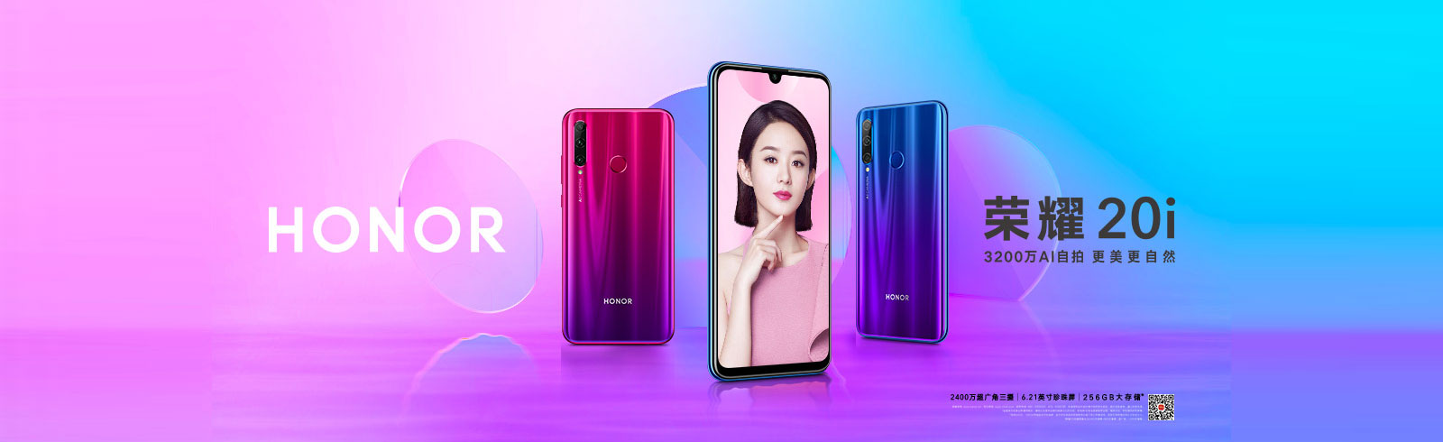 Honor 20i goes official with a 32MP selfie camera