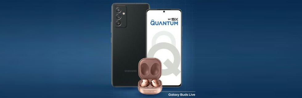The Samsung Galaxy Quantum2 will be launched on April 13