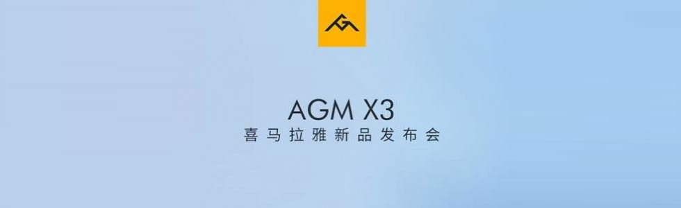 AGM X3 will be officially presented on August 29th