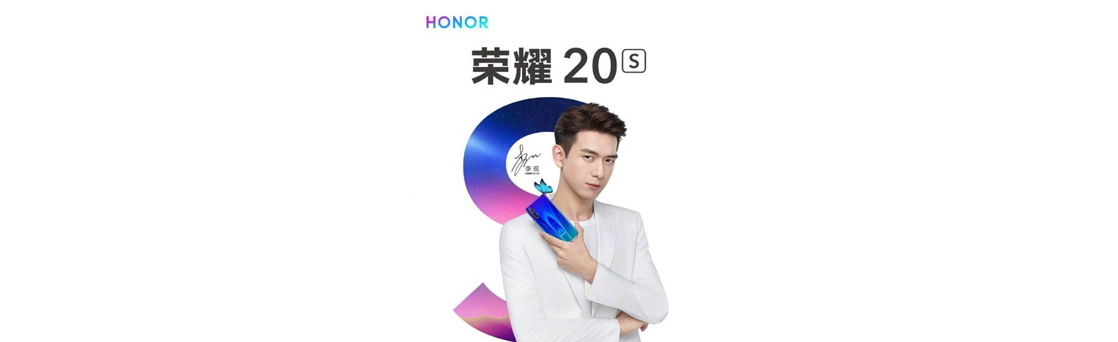 Huawei will unveil the Honor 20S and the Honor Play 3 series today