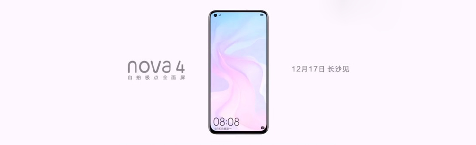Huawei teases the nova 4 in a video