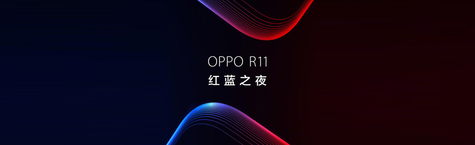 Oppo R11 FC Barcelona Limited Edition will be announced on August 8th