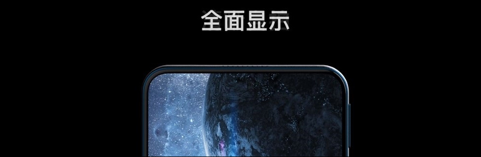 Visionox InV see is the world's first under-display camera, mass production will begin soon