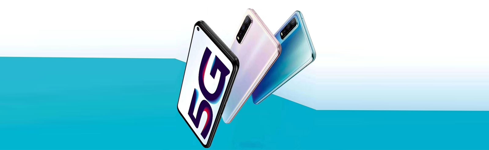 The Vivo Y70s 5G will be based on Samsung's Exynos 880 chipset